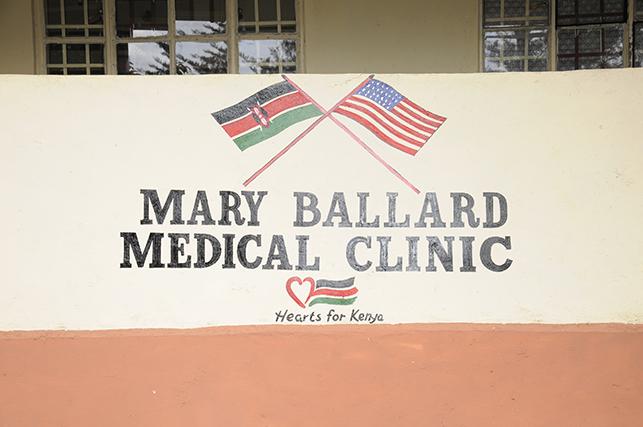 MaryBallardMedicalClinic
